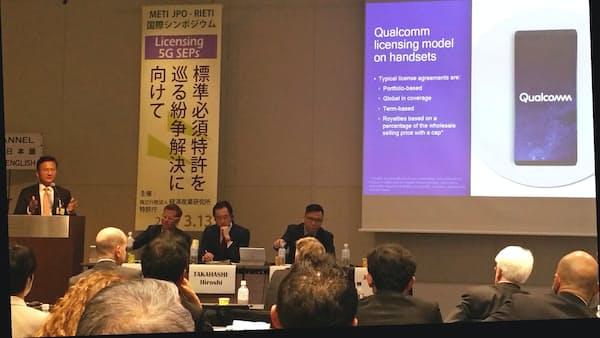 知財専門の国際仲裁機関、東京に9月開設