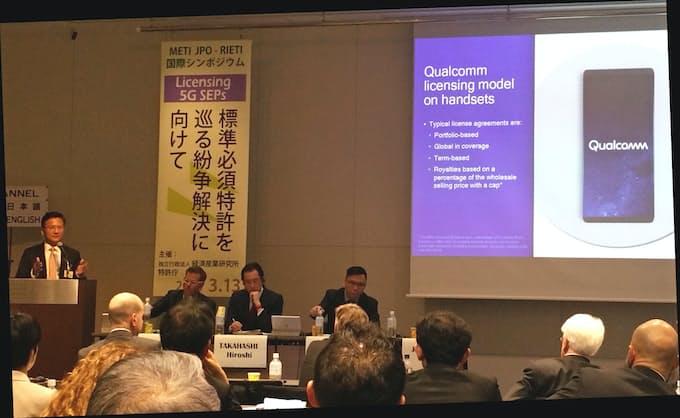 知財専門の国際仲裁機関、東京に9月開設: 日本経済新聞
