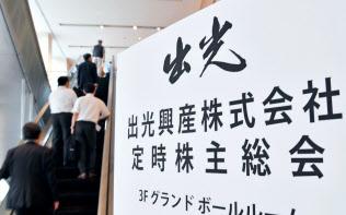 昭和シェル石油との合併に賛成する株主も目立った(28日午前、東京都港区)