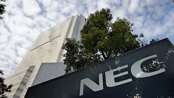 大企業病NEC復活シナリオ 新野社長の反省と覚悟