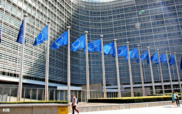 欧州連合はプライバシー保護ルールを強化している(ブリュッセルの欧州委員会本部=共同)