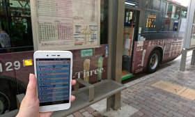 複数バス会社の運行情報をまとめて確認できるシステム開発を目指す(神戸市内の市バス)