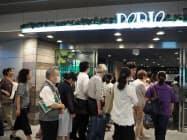 午前10時の開店前に行列ができた(ペリエ千葉)