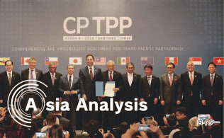 米国抜きの「TPP11」にASEANから4カ国が参画した(3月、チリでの署名式)=ロイター