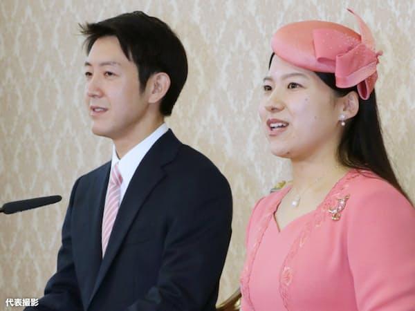 婚約が内定し、記者会見する高円宮家の三女、絢子さまと守谷慧さん(2日午後、宮内庁)=代表撮影