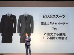 スタートトゥデイはプライベートブランドでフルオーダースーツの販売を始める