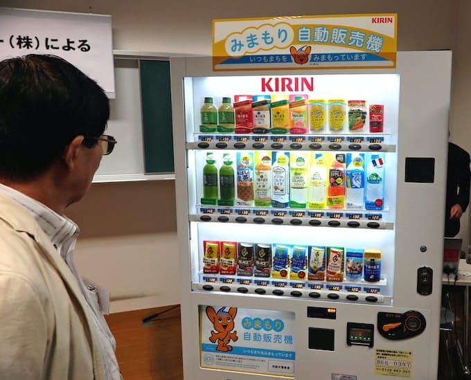 キリンビバが見守り自販機 警察署と連携、防犯に: 日本経済新聞