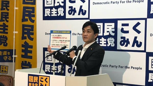 女性候補増へ与野党が対策 国民、最大260万円支給 与党は遅れも