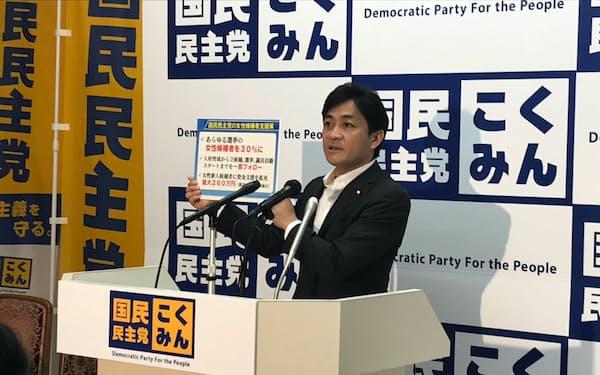 女性候補への支援策を説明する国民の玉木共同代表(2日、国会内)