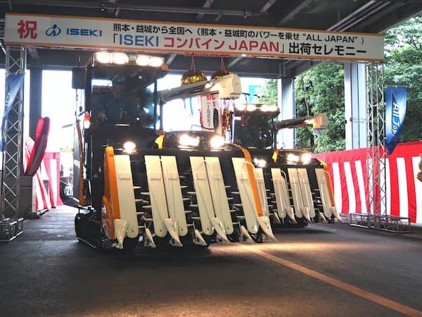 熊本県益城町の工場で出荷式を開いた