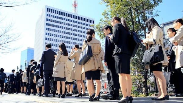就活費用、19年卒は10万円超え 4割はバイトで捻出