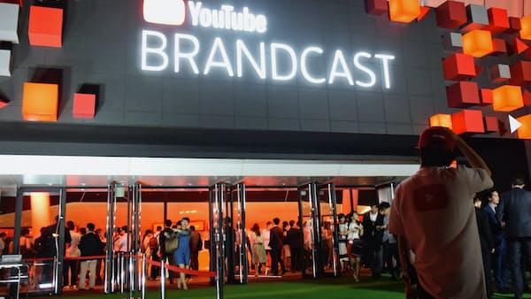 ユーチューブ、日本で10年 ネット人口の8割が視聴