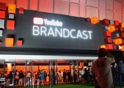 グーグルが開いたユーチューブの広告主向けイベント「ユーチューブ ブランドキャスト」(5日、千葉県浦安市)