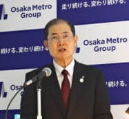大阪市高速電気軌道(大阪メトロ)の河井英明社長