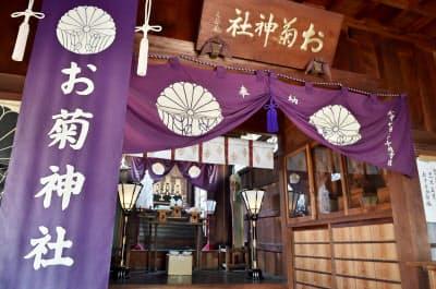 お菊をまつるお菊神社(兵庫県姫路市)