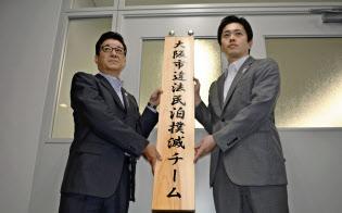 大阪では違法民泊の撲滅チームが発足した