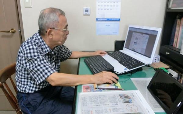 高齢になってもオンライン講座で学び直し