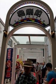 新開地商店街に開業した演芸場「喜楽館」(11日、神戸市兵庫区)