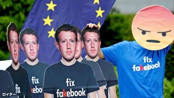英当局、フェイスブックに罰金 個人情報流出で