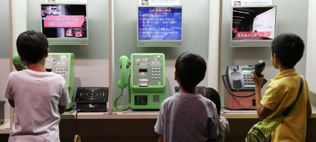 阿倍野防災センターで公衆電話機の使い方を学ぶ小学生ら(大阪市)