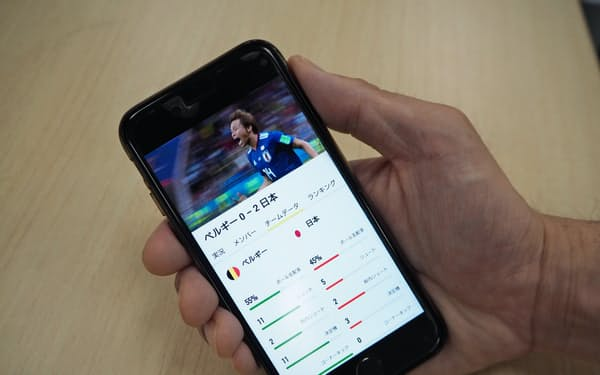 NHKや民放はアプリでW杯の試合を配信(NHKのアプリ)