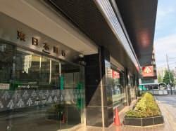 東京・日本橋の東日本銀行本店