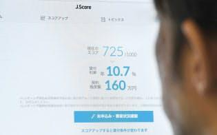 住所や年収、テレビのサイズなどの個人データの分析で信用度が点数化される(Jスコアの与信審査ページ)