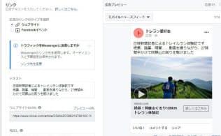 読者117人を獲得するための広告費は2000円