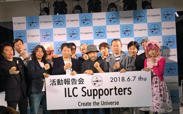 「ILCサポーターズ」の活動報告会(6月7日、東京・渋谷)