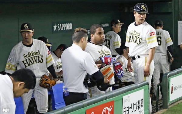 球宴直前の日本ハム戦で連敗し、厳しい表情で引き揚げるソフトバンクのナイン=共同