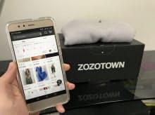 スタートトゥデイは衣料品ネット通販サイト「ゾゾタウン」で知名度を高めてきた