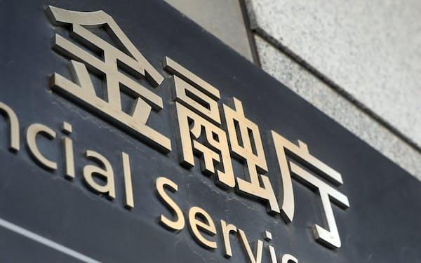 金融庁は昨年末に地銀の検査官を大量異動させた