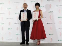 富富富のパッケージ袋を手にした石井知事と女優の木村文乃さん(東京・赤坂で)