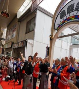 喜楽館のオープニングイベントで手締めをする桂米団治・上方落語協会副会長