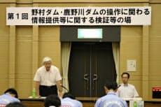 第三者委の第1回会合で、ダム放流の情報の伝わり方について指摘があった(19日、愛媛県大洲市)