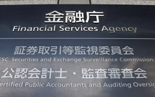 金融庁などによる企業統治改革は企業の意識を変えつつある