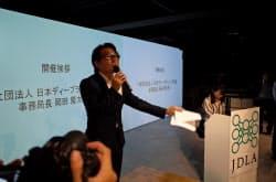 岡田事務局長は、約180人の合格者を前に「この景色が見たかった」と叫んだ