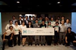 G検定の成績優秀者らと写真に写る松尾豊東京大学特任准教授(前列右から6人目)