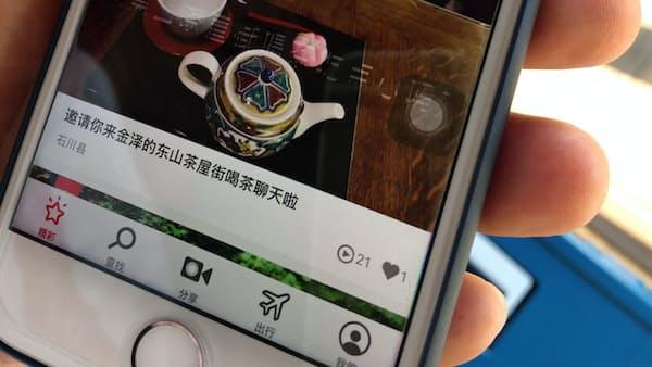 三菱UFJ子会社、中国SNS「ウィーチャット」と提携
