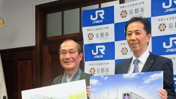 駅名は「梅小路京都西」 JR嵯峨野線の新駅