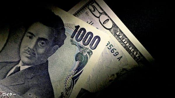 円、NY市場で3日続伸 米大統領のドル高けん制受け