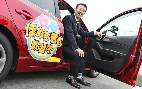 南部自動車学校代表の加藤光一さん(55)