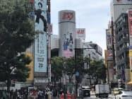 2019年春ごろにシリンダー型のファッションビル「SHIBUYA109」(東京・渋谷)のロゴを1979年の開業以来初めて変更する。