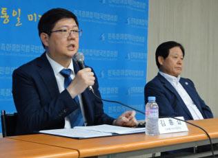 22日、ソウルで記者会見する民和協の金弘傑代表(左)