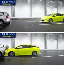 JAFが行った豪雨時の自動ブレーキに関する検証の様子。時速40キロでは作動せず衝突した(5月、茨城県つくば市)=JAF提供・共同