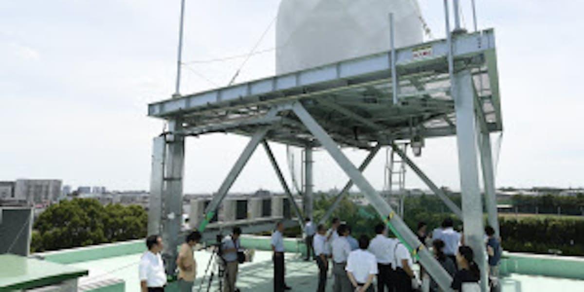 鹿児島 気象 レーダー