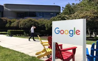 米グーグルは欧州委員会から巨額の制裁金を課された(18年6月、カリフォルニア州マウンテンビュー市の本社)