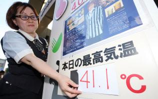 国内観測史上最高気温となる41.1度を記録した埼玉県熊谷市(23日午後)