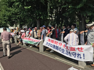 農林水産省の前で大型クロマグロの漁獲枠配分の見直しを求める漁業関係者(東京・千代田)