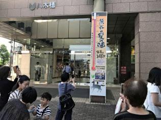 41.1度を表示する大温度計を撮影する人たちが相次いだ(埼玉県熊谷市の八木橋百貨店)